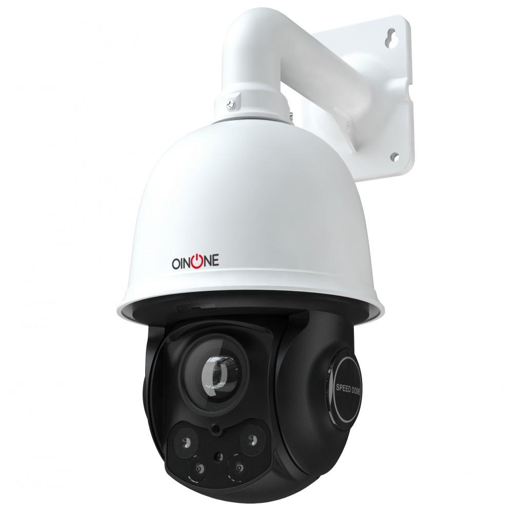 Yeni Nesil PTZ Kameralar ve Özellikleri