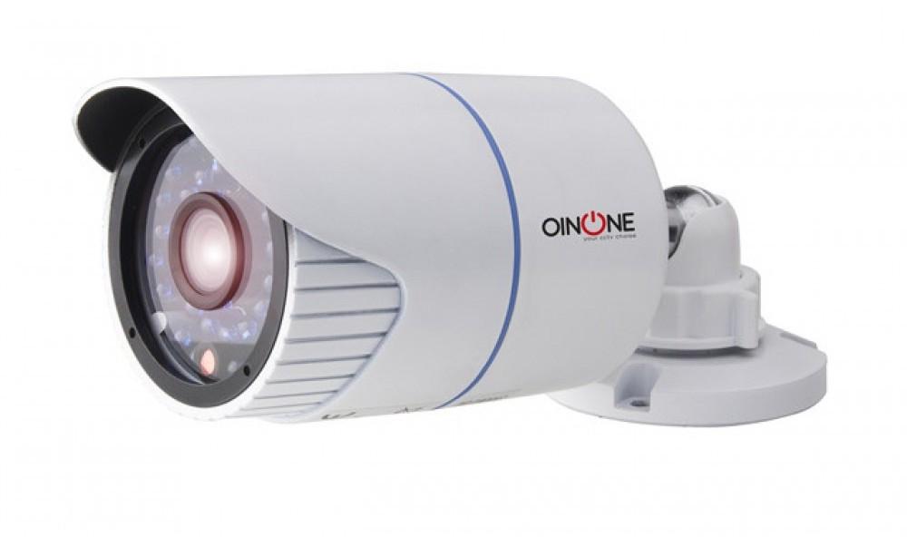 Bullet Güvenlik Kameralarının 6 Avantajı