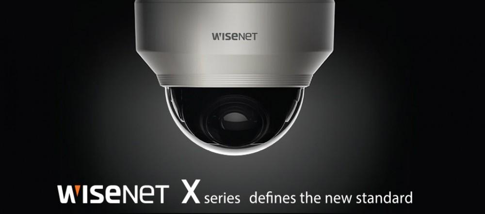 Samsung Kamera | Güvenlik Kamerası