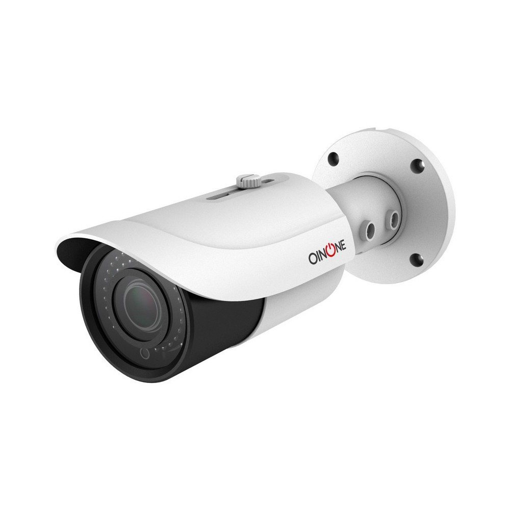 5 MP IP IR Water-proof  Motorized Zoom Bullet Camera