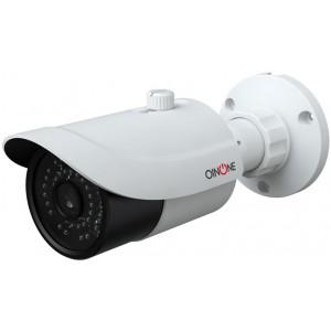 2MP IP IR Bullet Kamera